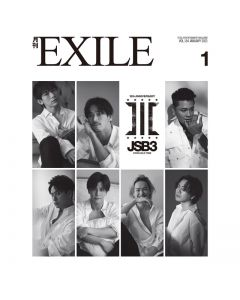 GEKKAN EXILE2021  January issue
