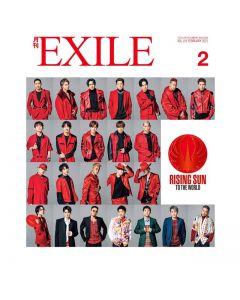 GEKKAN EXILE2021  February issue