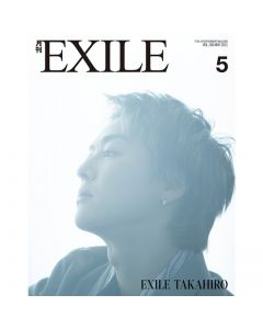 GEKKAN EXILE2021 May issue