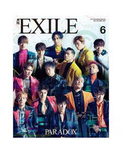GEKKAN EXILE2021 June issue