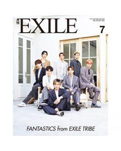 GEKKAN EXILE 2021 July  issue