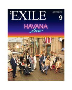 GEKKAN EXILE 2021 September issue