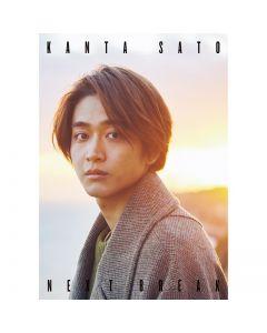 "KANTA SATO  Personal Book ""NEXT BREAK"""