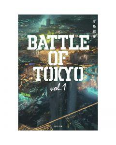 Novel BATTLE OF TOKYO vol.1