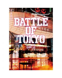 Novel BATTLE OF TOKYO vol.2